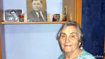 Maria Secu
