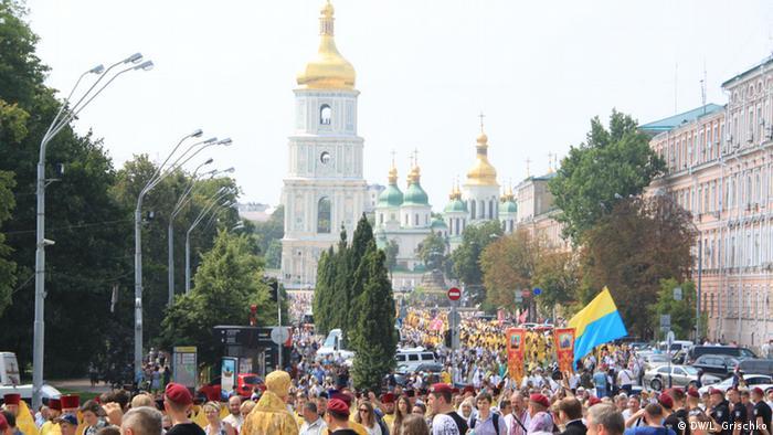 Крестный ход прихожан УПЦ Киевского патриархата, 28 июля 2016 года