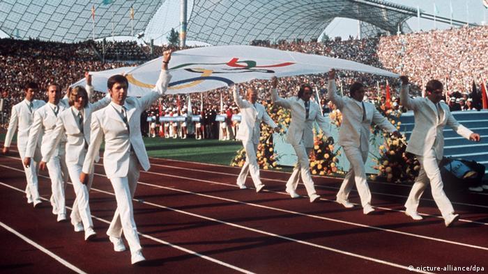Олимпийская сборная Германии в Мюнхене