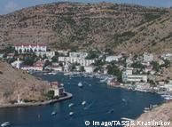 Крым, вид на Балаклаву