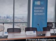 EBA поїде з Великобританії через Brexit