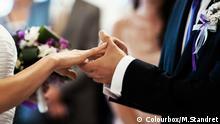 حفل الزواج حلم لكل شاب وفتاة (صورة رمزية)