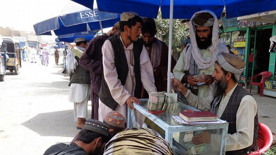 afghanistans economy
