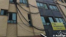 Titel: Kabel Bildbeschreibung: Zustand von Stromkabel in Staatliche Elektrizität Firma in Stadt Shiraz (Haus 2) Stichwörter: Iran, KW30, Strom, Kabel Quelle: Mashregh Lizenz: Frei