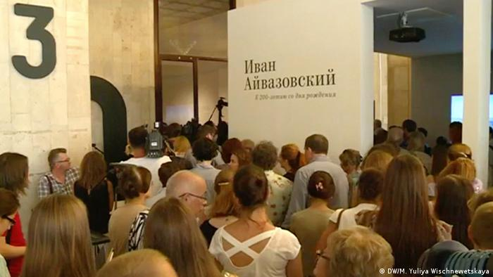 Открытие для прессы выставки Айвазовского в Третьяковке
