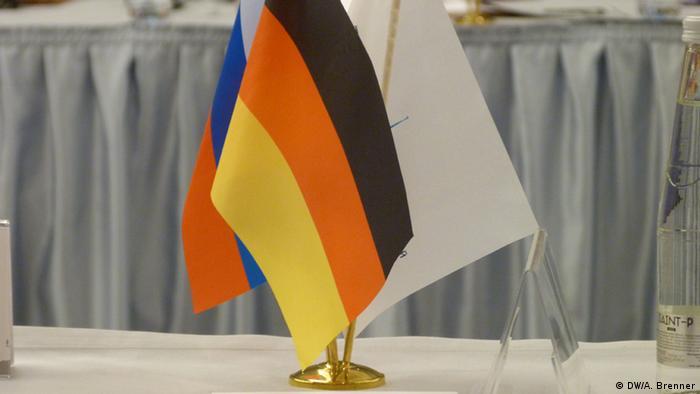 Німецькі інвестиції в економіку РФ суттєво зросли