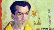 Porträt des Dichters Federico García Lorca in Huerta San Vicente, Granada