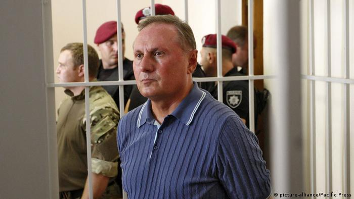 Олександр Єфремов перебував у СІЗО три роки