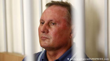 Суд подовжив арешт екс-регіонала Єфремова до 12 березня