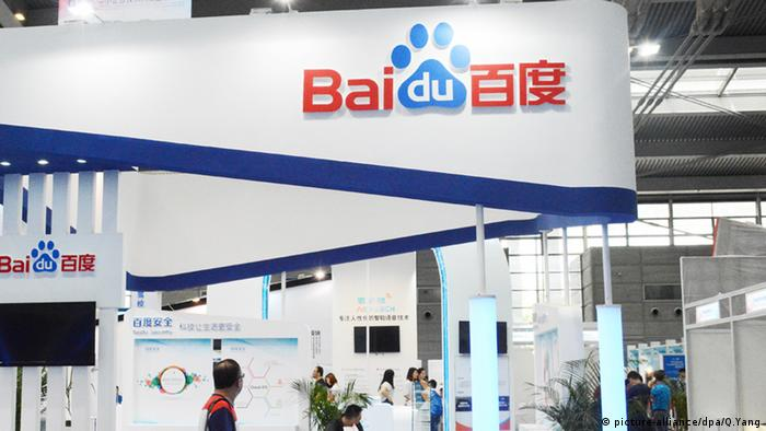 Baidu Logo (picture-alliance/dpa/Q.Yang)
