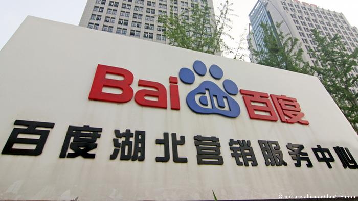 Baidu Logo (picture-alliance/dpa/L.Fuhua)