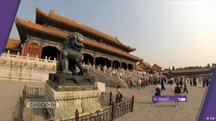 Beijing's Forbidden City (Copyright: DW)