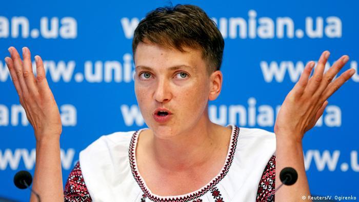 Надежда Савченко (фото из архива)
