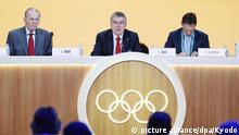 ug. 2, 2016*** International Olympic Committee President Thomas Bach (C) speaks on the first day of the IOC general meeting in Rio de Janeiro on Aug. 2, 2016. (Kyodo) | picture alliance/dpa/Kyodo