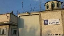 Iran Gefängnis Rajai Shahr