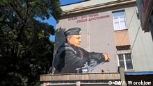 Reaktion von Krim-Bewohner auf Abschaffung von Krim Bundeskreis. Graffiti und Bigboards in Simferopol. Copyright: DW/I. Worobjow via Vladimir Dorokhov, DW Russisch