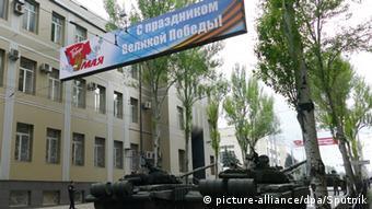 Donetsk T-72 tank
