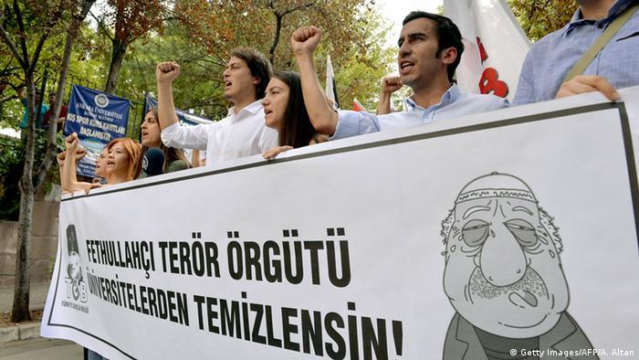 Демонстрация противников Гюлена в Анкаре