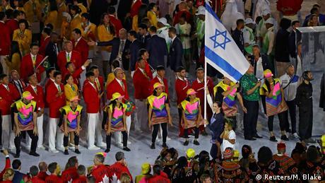 ২০১৬ অলিম্পিকের উদ্বোধনীতে ইসরায়েলের পতাকা