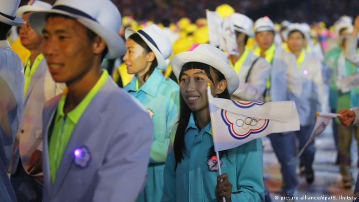 Olympia Rio 2016 Eröffnungsfeier Taiwan Team (picture-alliance/dpa/S. Ilnitsky)