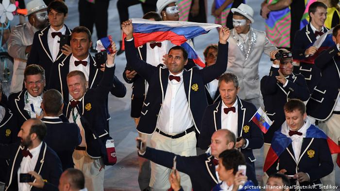 Russian delegation at the opening ceremony