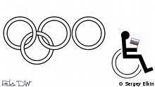 Das ist eine Karikatur von Sergey Elkin. Sie darf auf DW-Seiten veröffentlicht werden. Copyright: Sergey Elkin. Thema: Aus für Russland bei Paralympischen Spielen in Rio 2016 Stichworte: Russland, Paralympics, Paralympische Spiele, Rio 2016, Doping