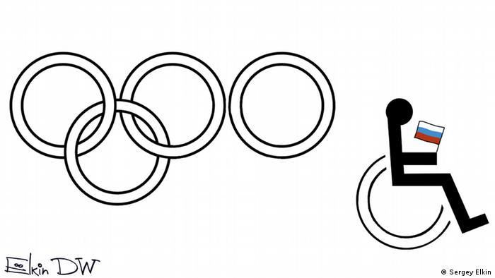 Немецкое издание унизило паралимпийцев