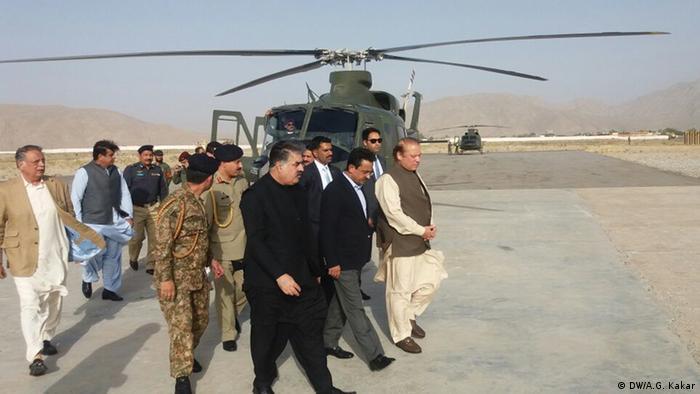CMH Quetta Pakistan Nawaz Sharif