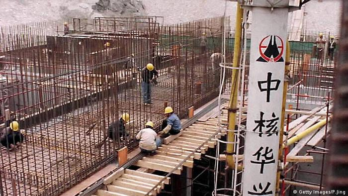 Lianyungang Atomkraftwerk aus dem Jahre 2000 (Getty Images/P.Jing)