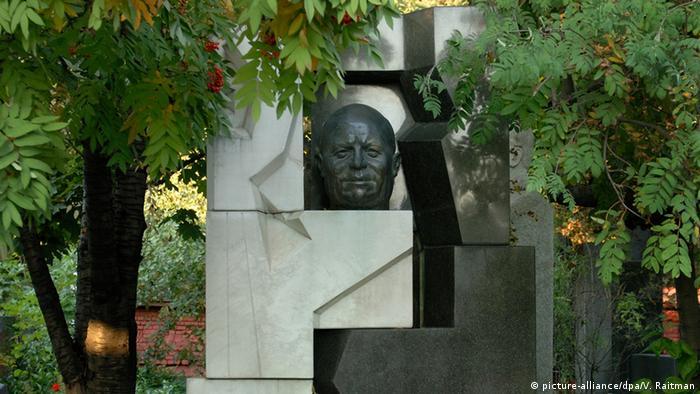 Эрнст Неизвестный. Памятник Хрущеву