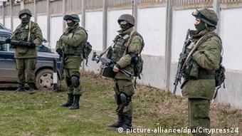 Российские военные в Крыму