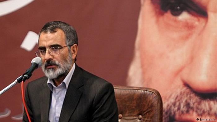 Iran Mohammad Ali Ansari