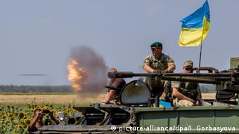 Украинские военные на учениях в Мариуполе, 2016 год
