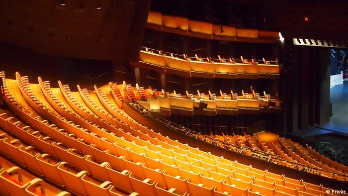 Sydney Opera House concert hall Copyright: Privat