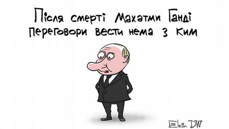 Чому Путін не вбачає сенсу в нормандському форматі