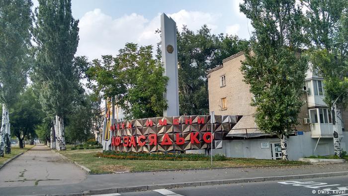 На улицах Донецка (фото из архива)