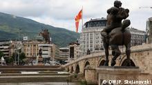 08.2016 Work underway on the Panoramic wheel in Skopje (Macedonia); Copyright: DW/P. Stojanovski