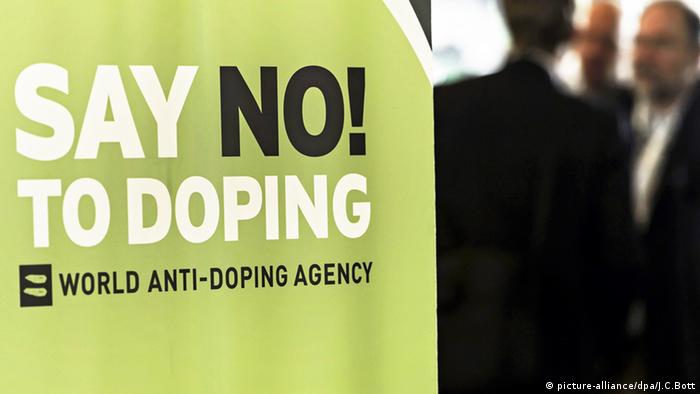 Welt Anti Doping Agentur (picture-alliance/dpa/J.C.Bott)