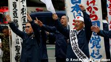 August 15, 2016 Right-wing activists shout banzai (cheers) for Japan's Emperor after observing a minute of silence in front of Yasukuni Shrine on the anniversary of Japan's surrender in World War Two in Tokyo, Japan, August 15, 2016. REUTERS/Kim Kyung-Hoon (c) picture-alliance/dpa/K. Mayama