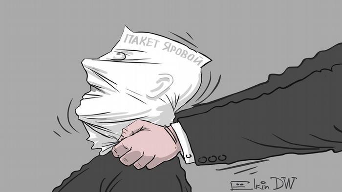 Путин отменил встречу сФрансуа Олландом