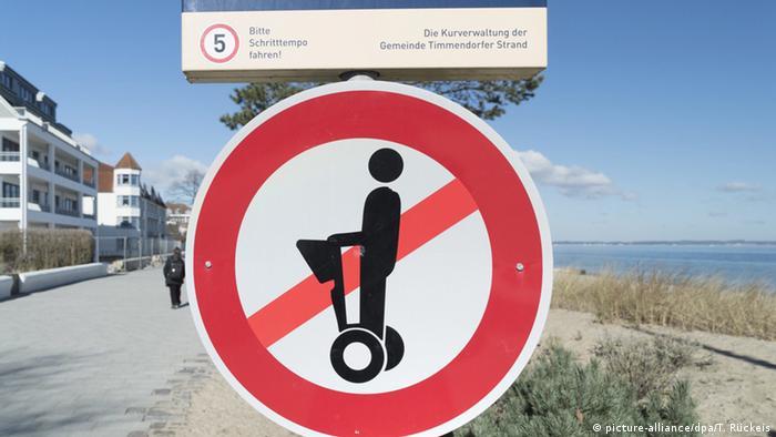 Въезд на сегвеях запрещен