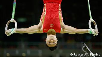 Chinese athlete at Rio Olympics in 2016