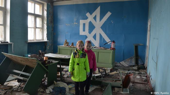 Закрытая школа в Териберке