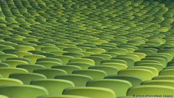 Олимпийский стадион в Мюнхене