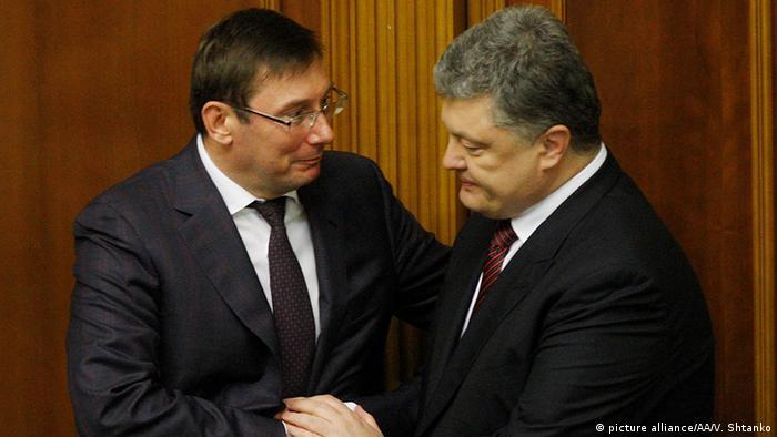 Юрій Луценко і Петро Порошенко у Верховній Раді (фото з архіву)