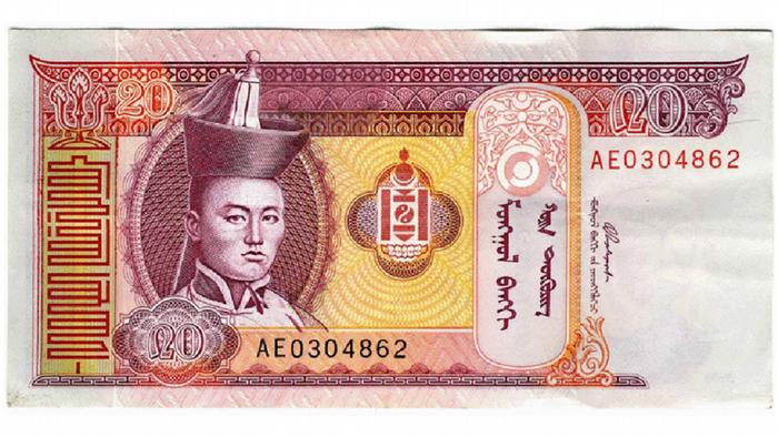 It S Mongolia National Currency And Right Now The World Worst Performing One Tugrik Is Under Enormous Pressure As Fall In Commodity Prices