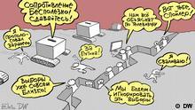 Karikatur Sergey Elkin vor den Parlamentswahlen in Russland