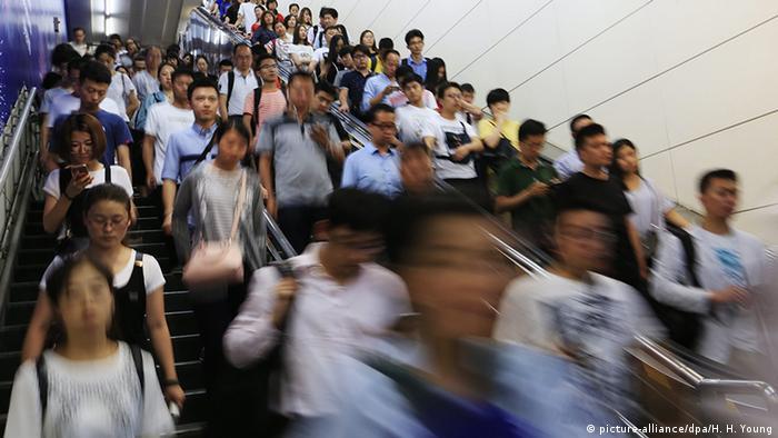 Rijeka ljudi u Kini