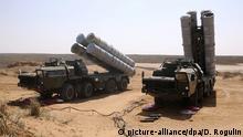 Mobiles Langstreckenraketensystem S-300