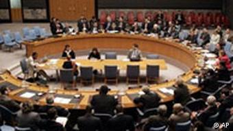 The inside of the UN Security Council
